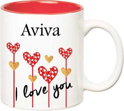 Huppme I Love You Aviva Inner Red  (350 ml) Ceramic Mug