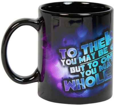 Prithish To One Person You May Be The World Black Ceramic Mug