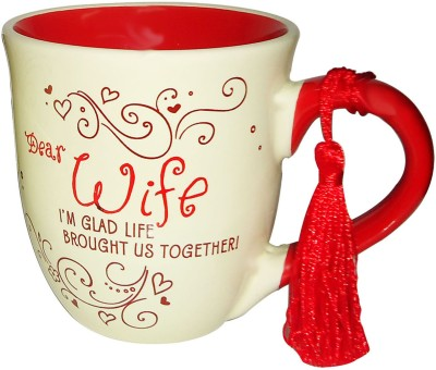 Gift-Tech For Your Lovely Wife Classic Ceramic Mug
