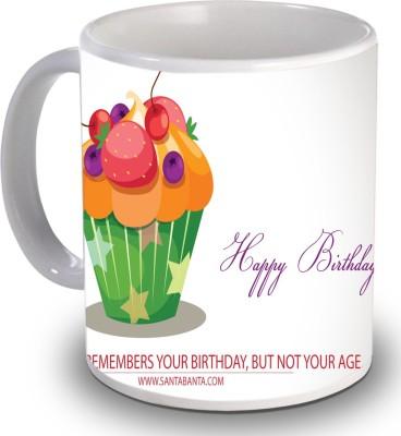 Print Helllo Happy Birthday R139 Ceramic Mug