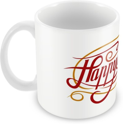 AKUP happy-birthday-mug Ceramic Mug