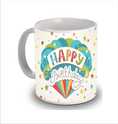 Print Hello Happy Birthday Cake b286 Ceramic Mug