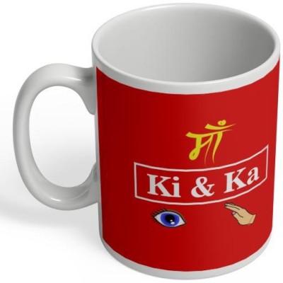 PosterGuy Ki & Ka ki & ka, movies, films, drama, comedy, funny, quirky, kareena, arjun, kapoor, red Ceramic Mug
