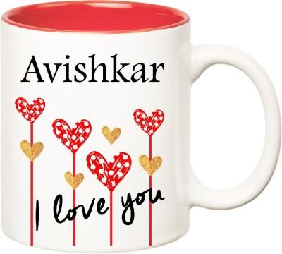 Huppme I Love You Avishkar Inner Red  (350 ml) Ceramic Mug