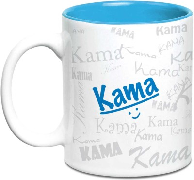 Hot Muggs Me Graffiti - Kama Ceramic Mug