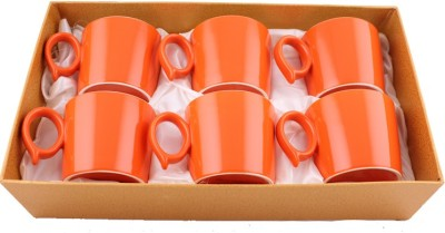 White Gold 33206 - Orange Porcelain Mug