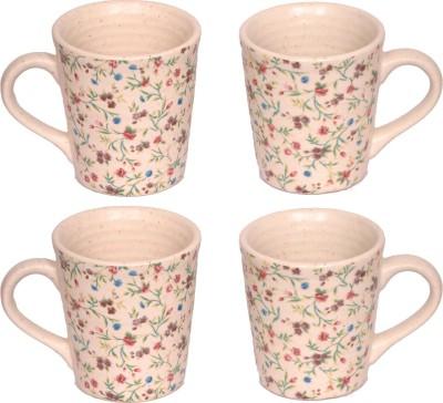 Elite Handicrafts Coffee_s_18 Ceramic Mug