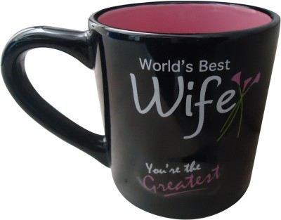 Gift-Tech For your Lovely Wife Quoted Ceramic Mug