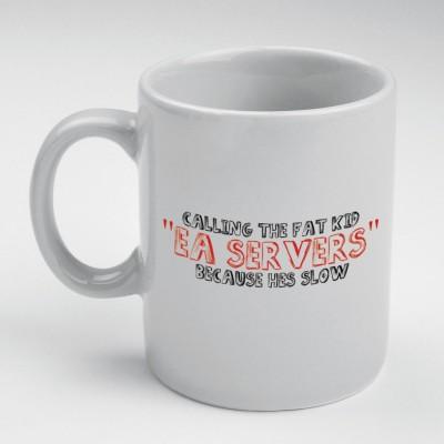 Prokyde Prokyde EA servers  Ceramic Mug