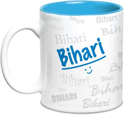 Hot Muggs Me Graffiti - Bihari Ceramic Mug