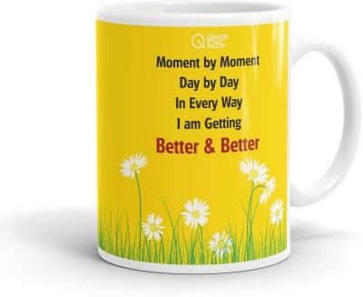 QuoteSutra Inspire your Every Moment Ceramic Mug