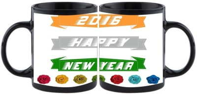 Shoperite Happy New Year 2016 Wishes With Indian Flag Art Ceramic Mug