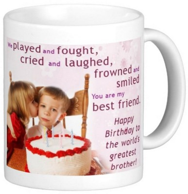 Exoctic Silver Brother's Bhai Happy Birthday 015 Ceramic Mug