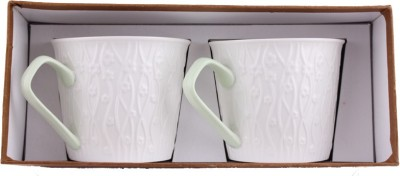 White Gold 923 Green Porcelain Mug