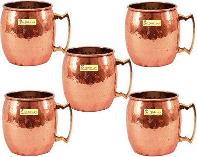 SSA Set of 5 Copper Nickle Hammered Style Copper Mug