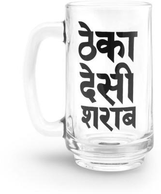 Happily Unmarried Theka Beer  Glass Mug