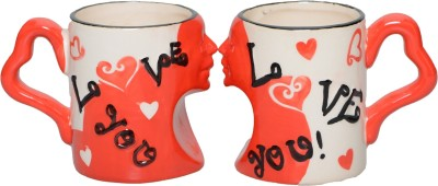 Lifestyle-You Romantic Coffee IG55A Ceramic Mug