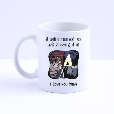 huppme gift I Love You Mom Ceramic Mug