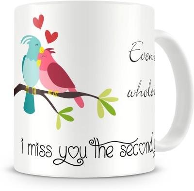 Print Haat Love You So Much Ceramic Mug