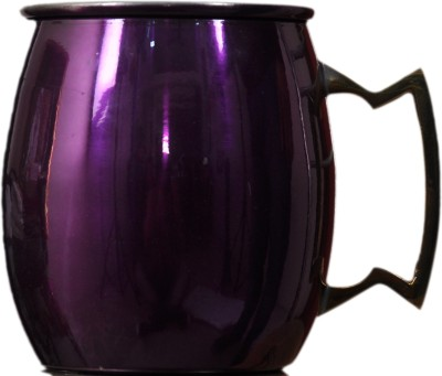 Calzado Global CGE_PURPLE_PLAIN1 Stainless Steel Mug