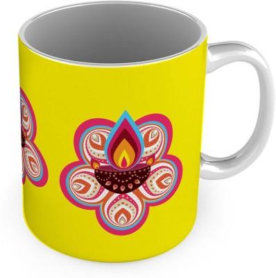 Kiran Udyog Designer Printed Cute Yellow Delightful Coffee  577 Ceramic Mug