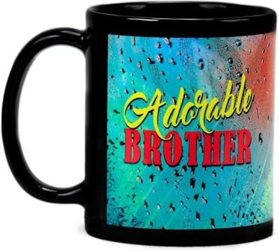 Archies Trendy Adorable Brother  Ceramic Mug