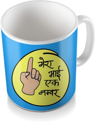 SKY TRENDS GIFT Mera Bhai Ek Number Show In Hand Circle Shape Design Green Colored Gifts Happy Rakshabandhan Coffee Ceramic Mug