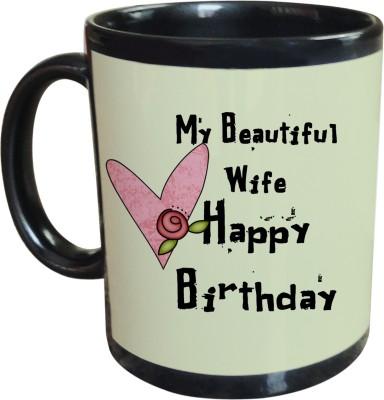 Sajawat Homes My Beautiful Wife Black Coffee Ceramic Mug