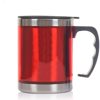 Gift Studio Travel  Carbon Steel Mug