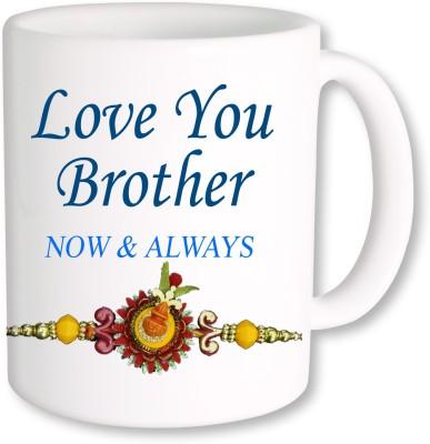 Heyworlds Rakhi Gift for Rakshabandhan 0016 Ceramic Mug