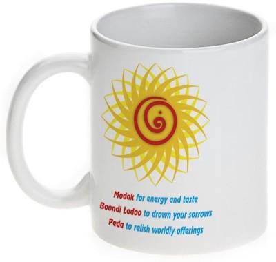 Mugwala Sudarshana is Modak for Energy Ceramic Mug