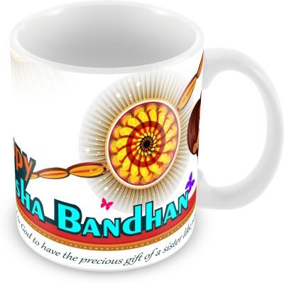 Prinzox Happy Raksha Bandhan - Precious sister Ceramic Mug