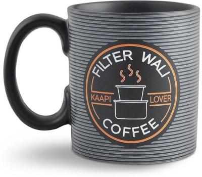 Happily Unmarried Filter Wali Coffee  Ceramic Mug