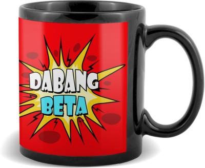Sky Trends Dabang Beta Black coffee  Ceramic Mug
