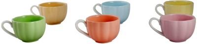 White Gold 8061-MLTCLR Porcelain Mug