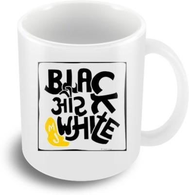 Keep Calm Desi Black Aur White Ceramic Mug