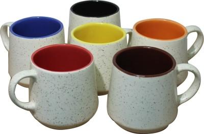 Onlinemaniya Onmcup38 Ceramic Mug