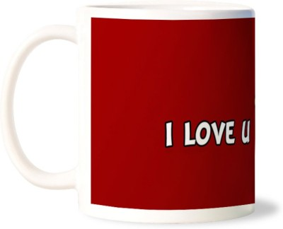 Lovely Collection Please Accept My Heart Ceramic Mug