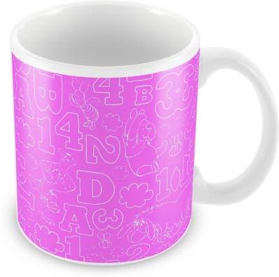 AKUP freaky children7 Ceramic Mug