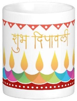 Easyhome Subh Diwali Ceramic Mug