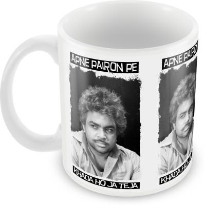 Posterboy Teja - andaz apna apna Ceramic Mug