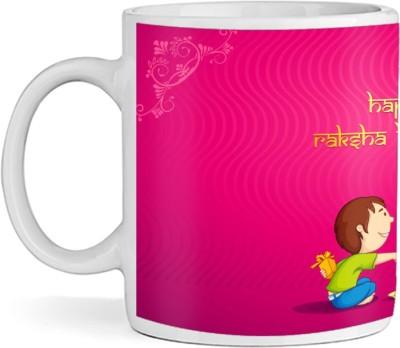 SBBT Raksha Bandhan  MG40524 Ceramic Mug