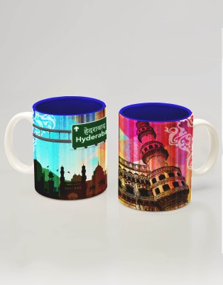 Indie Tadka Hyderabad Indie Tadka Glass Mug