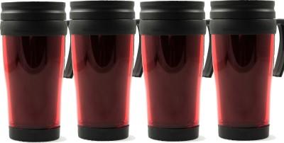 Paracops Travel  Plastic Mug
