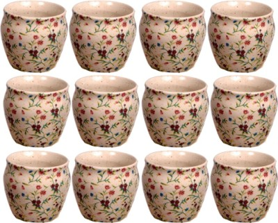 Elite Handicrafts Ceramic_Tea_Cups_130 Ceramic Mug