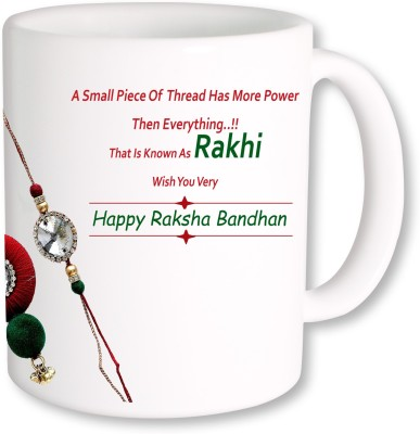 Heyworlds Rakhi Gift for Rakshabandhan 0027 Ceramic Mug