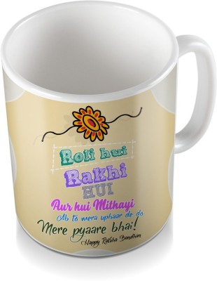 SKY TRENDS GIFT Roli Hui Rakhi Hui Aur Hui Mithayi Rakhi Colorful Yellow Shade Gifts For Rakshabandhan Coffee Ceramic Mug