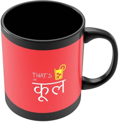 PosterGuy That,s So Cool | Minimalist Typography | Red Illustration Ceramic Mug