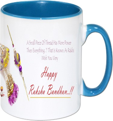 A Plus rakhi for happy rakshabandhan 093 Ceramic Mug