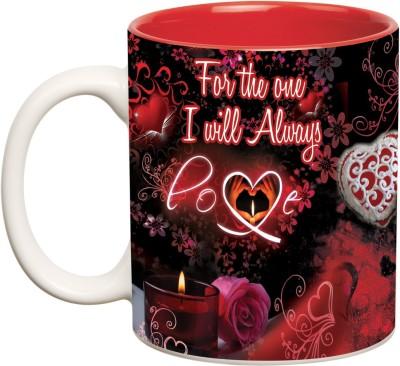 Mugwala Only with You I love You Ceramic Mug